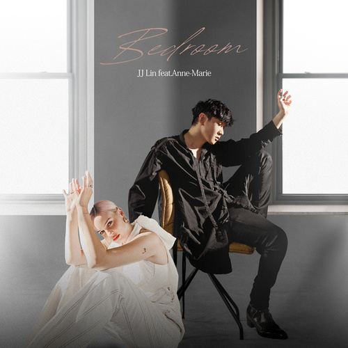 Bedroom (feat. Anne-Marie)